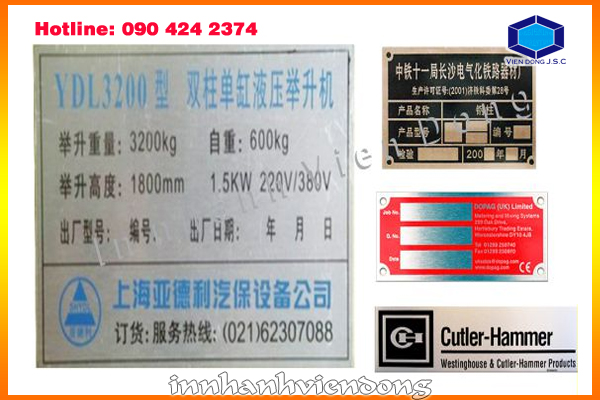 Making aluminum label | Print networking card in Hanoi | Print Ha Noi