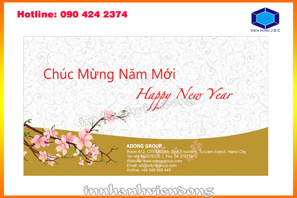 new-year-greeting-card1